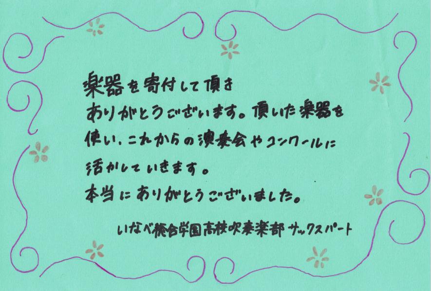 f:id:sakumaga:20200818103247p:plain