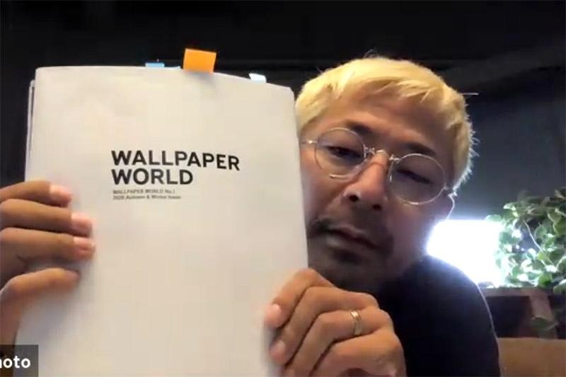 WALLPAPER WORLD(ウォールペーパーワールド)