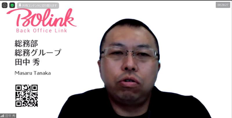 さくらインターネット株式会社 総務部総務グループ 田中秀