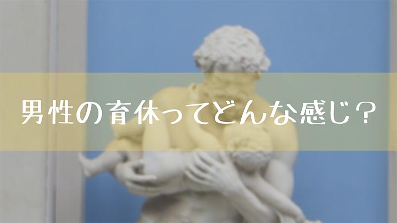 f:id:sakumaga:20200915115050p:plain