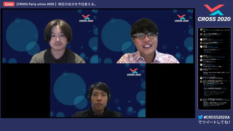 左上:松村和輝(ずっきー)さん、中央下:池上純平(がみ)さん、右上:田中邦裕