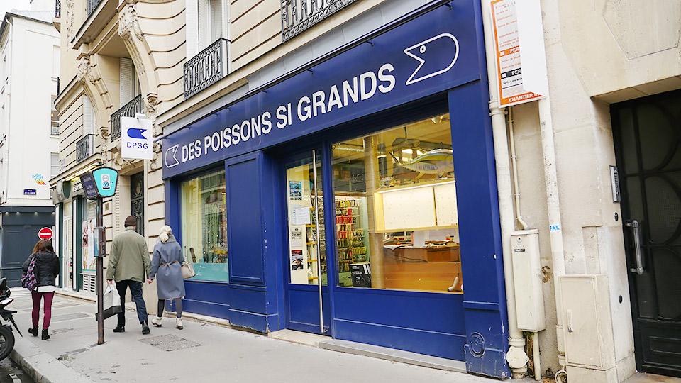 フランスのこのお店で買った!