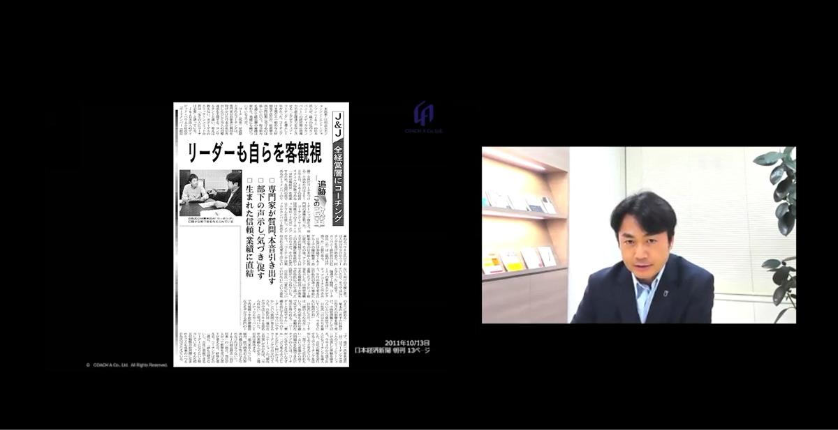 ※記事のコピーについては、日本経済新聞社の許諾を得ています。