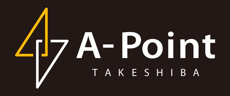 コワーキングスペース A-Point