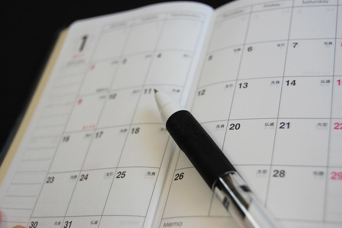 手帳のカレンダーは「あえて」いいかげんに書く