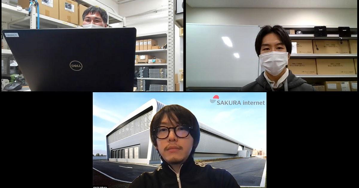 データセンタースタッフの3名