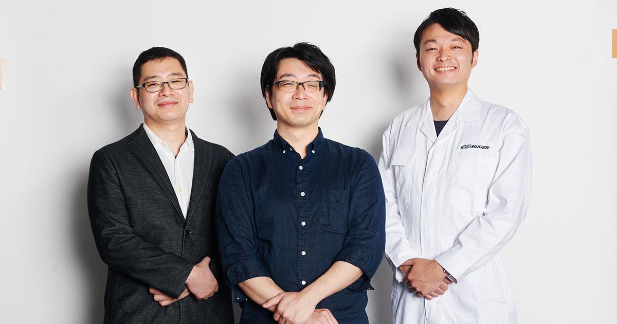 (左:DeepFlow 深川氏、中央:さくらインターネット 須藤、右:M-TEC 桜井氏)