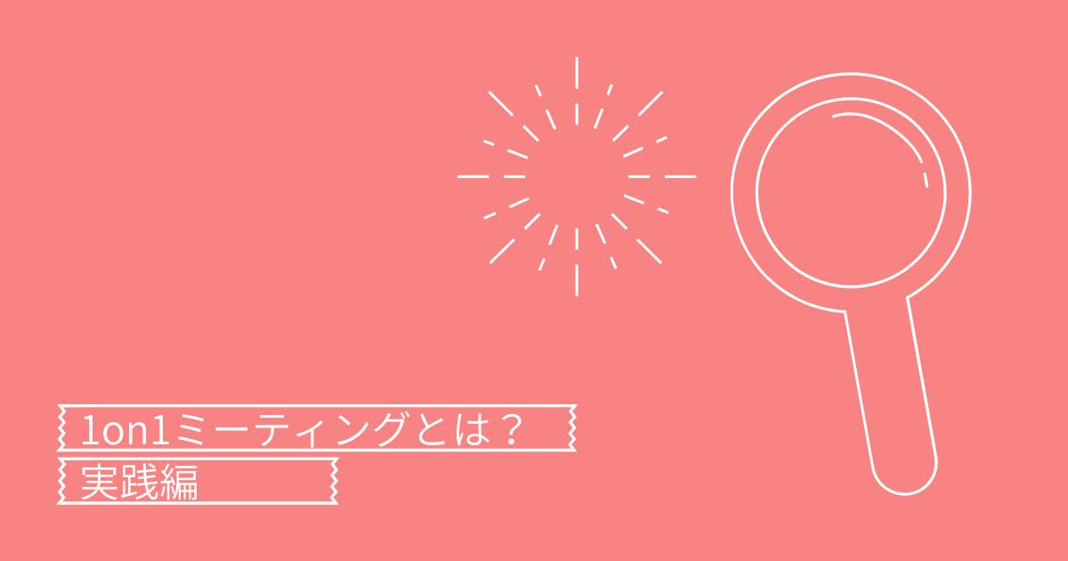 f:id:sakumaga:20210219113019p:plain