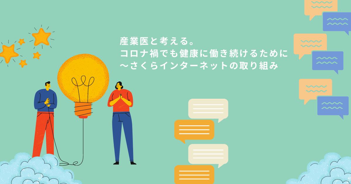 f:id:sakumaga:20210226120020p:plain