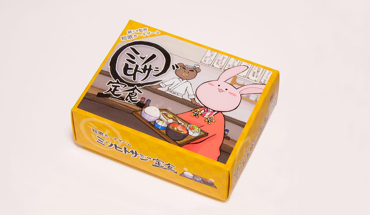 (短歌カードゲーム ミソヒトサジ<定食>)
