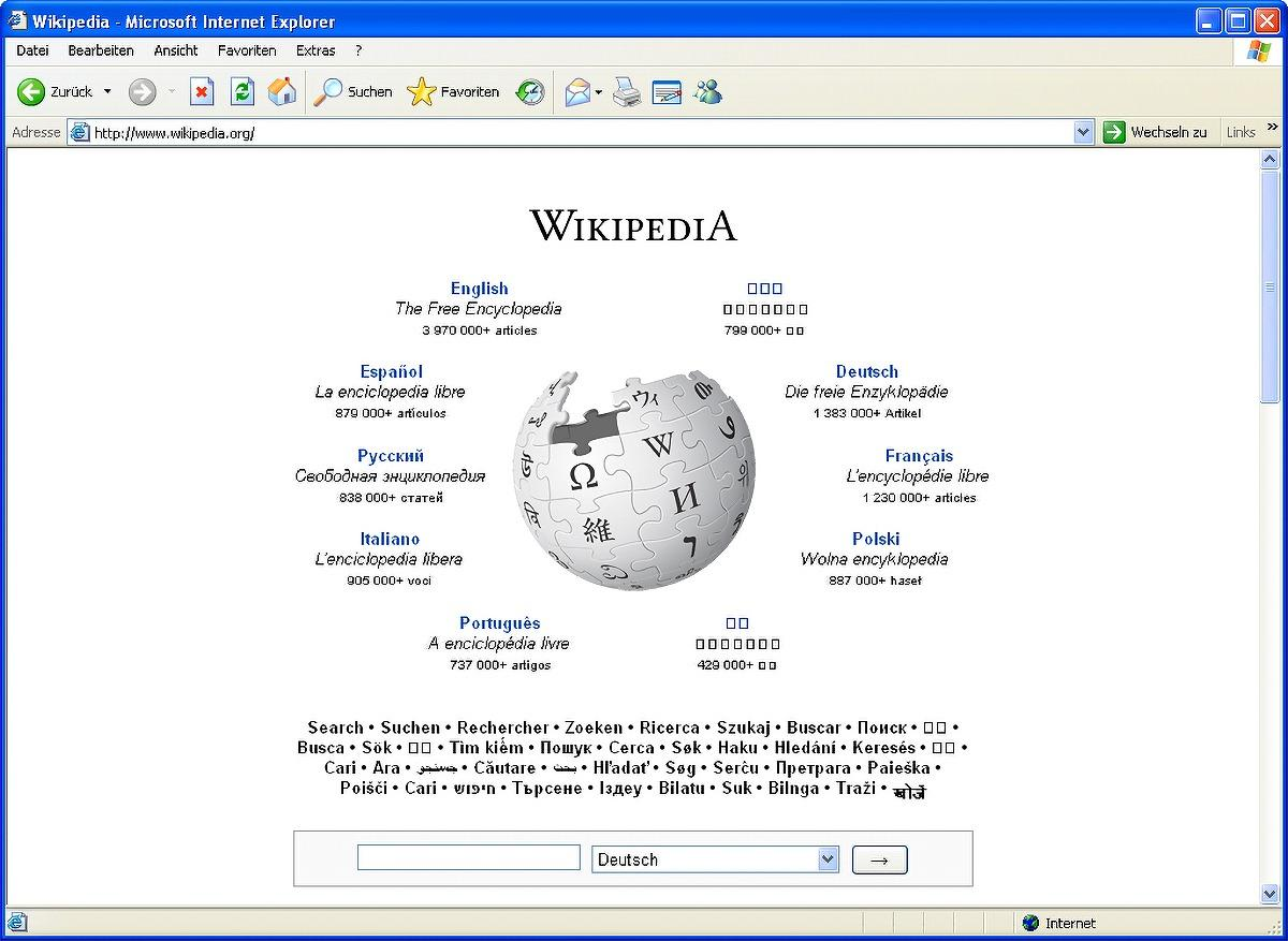 ▲Windows XP SP2を適用したうえで使うInternet Explorer 6.0からポップアップブロックが実装された(Photo by T§)