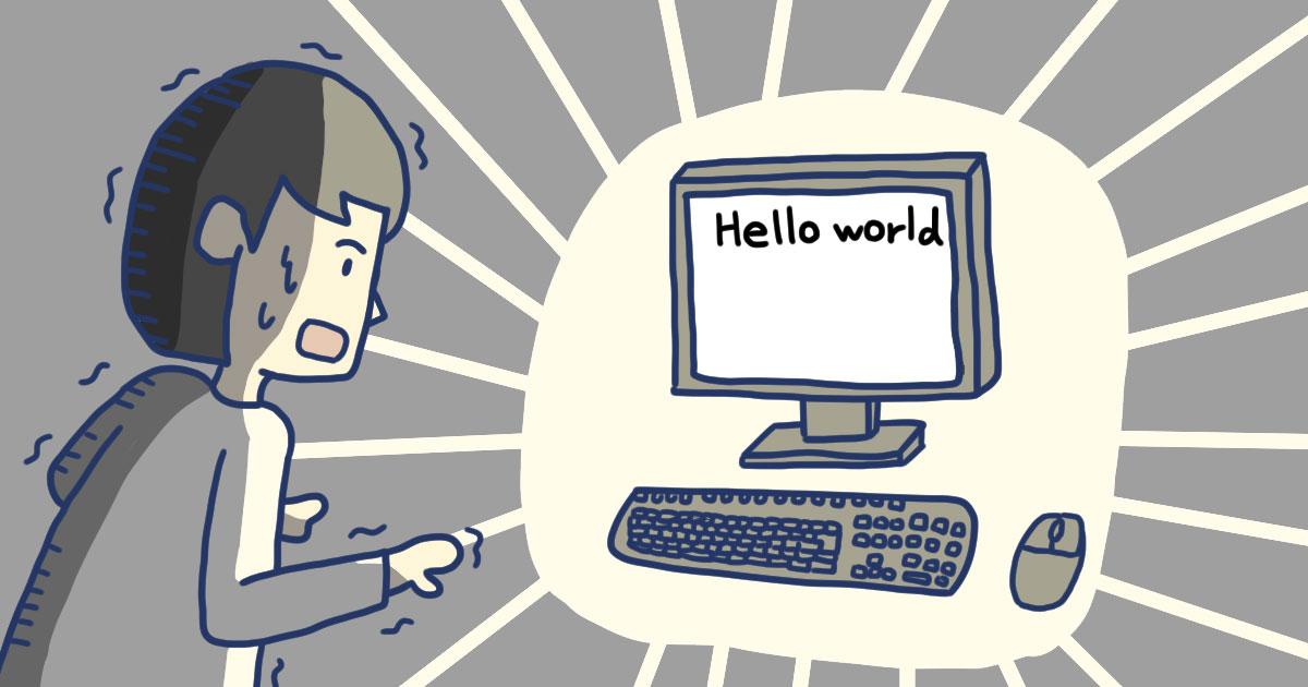 """「日本のインターネットの父」から学んだ""""The Internet""""の意味"""