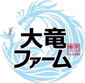 大竜ファームのロゴ