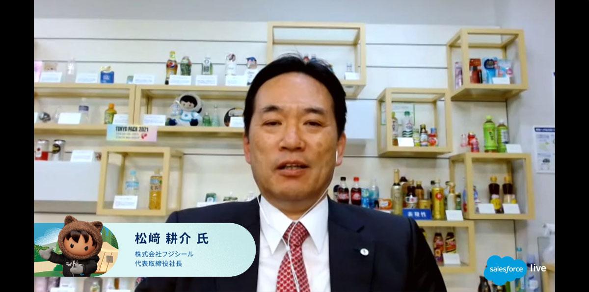 株式会社フジシール 代表取締役社長 松﨑 耕介 氏