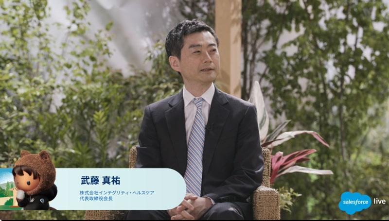 株式会社インテグリティ・ヘルスケア 代表取締役会長 武藤 真祐 氏