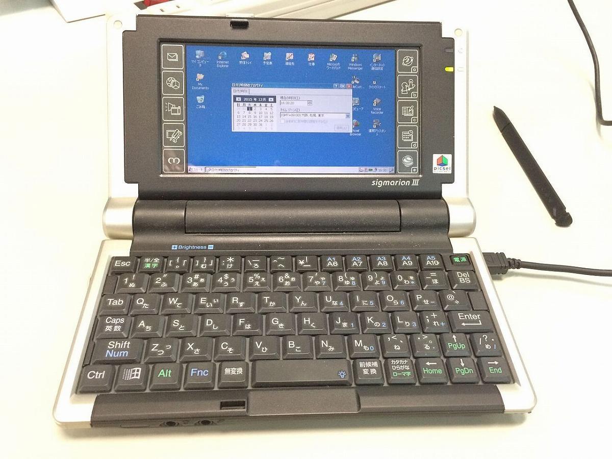 5型液晶でWindows CEを搭載したシグマリオン3(2003年発売)。2000年登場の初号機は筆者も持っており、メモ程度に使っていた(Photo by contri)