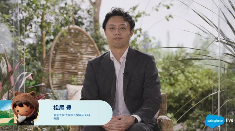 東京大学 大学院工学系研究科 教授 松尾 豊 氏