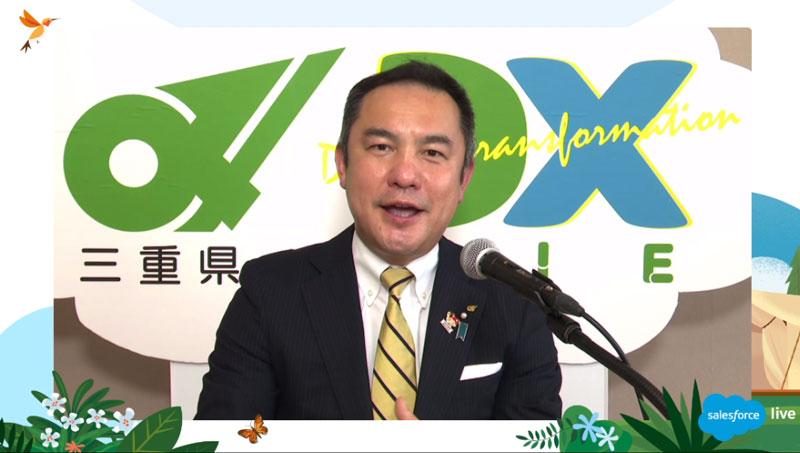 三重県 鈴木知事