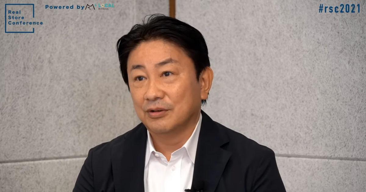鈴木 康弘さん プロフィール