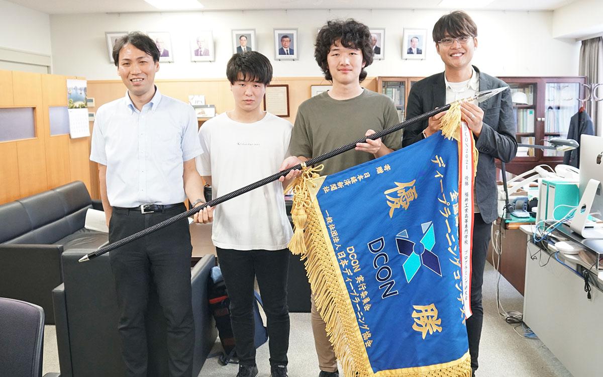左から福井工業高等専門学校 プログラミング研究会 村田知也先生(指導教員)、小川大翔さん、前川蒼さん、田中邦裕(撮影時のみ、マスクを外しています)