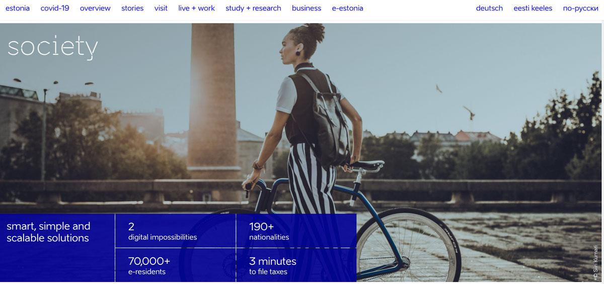 エストニアホームページ