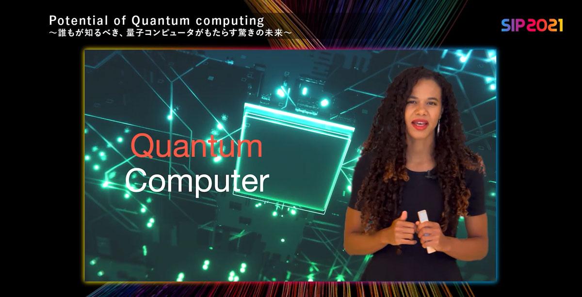 (Potential Quantum computing~誰もが知るべき、量子コンピュータがもたらす驚きの未来~ Sansan Innovation Project 2021 )