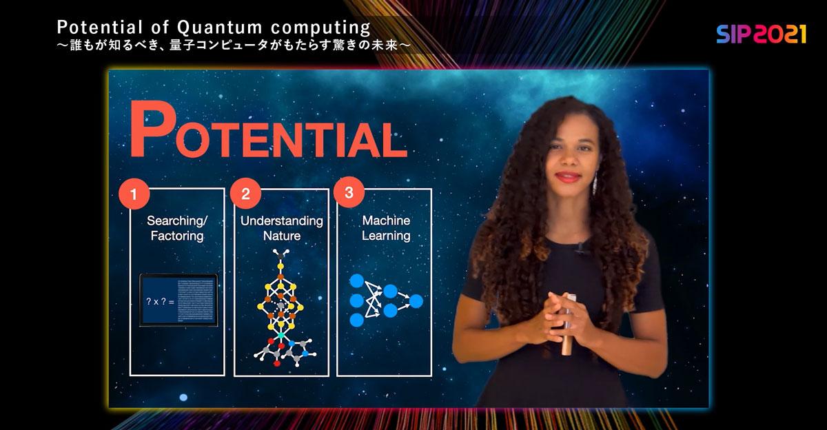 量子コンピュータで可能になること