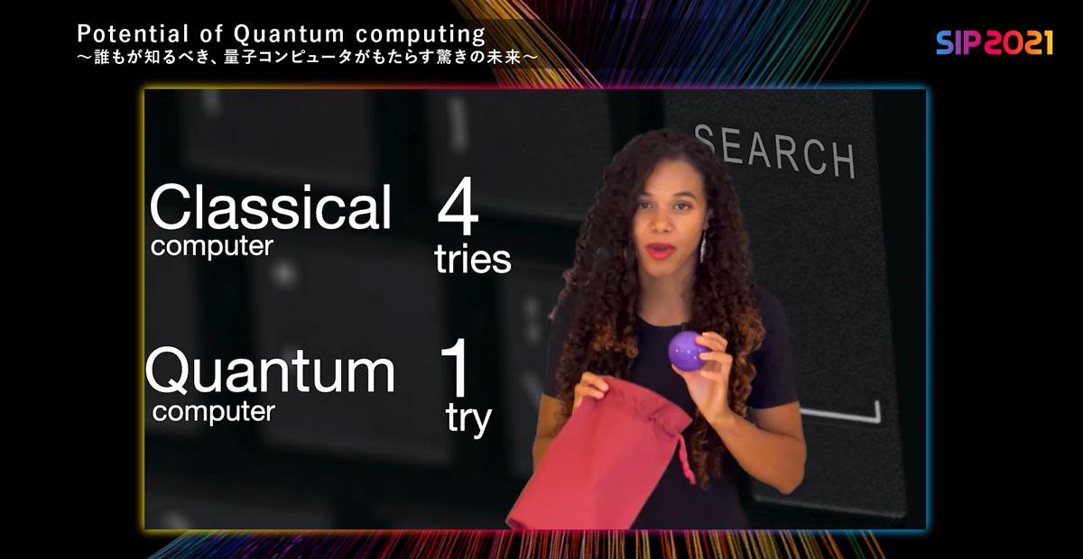 量子コンピュータで可能になること「検索」
