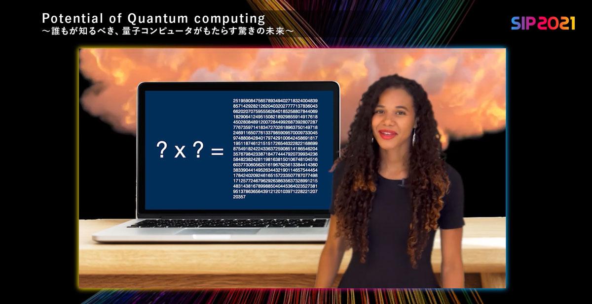 量子コンピュータで可能になること「因数分解」