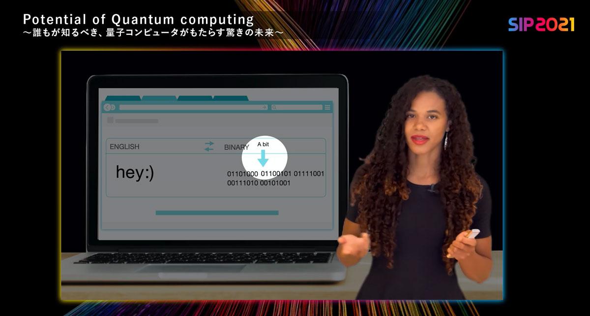 量子コンピュータの仕組み
