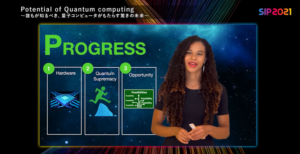 量子コンピュータの進歩