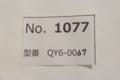 20170925132719