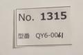 20171219103927