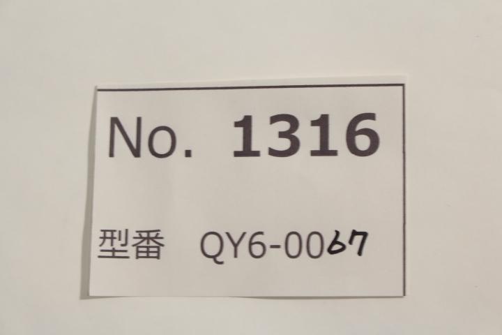 20171219103932