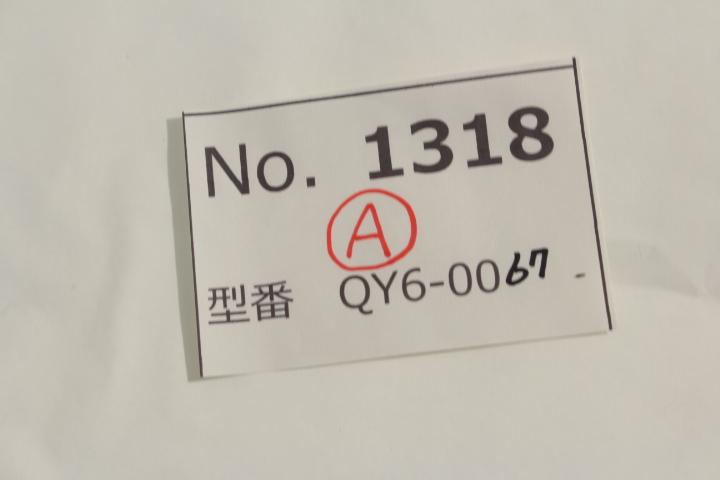 20171221135017