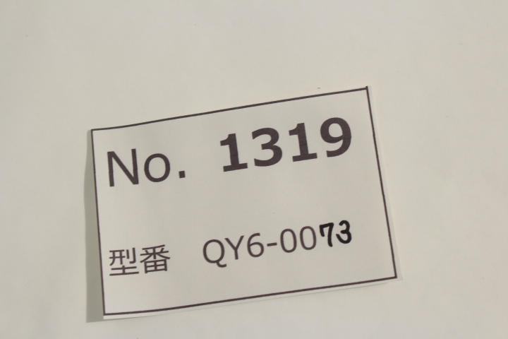 20171221135022