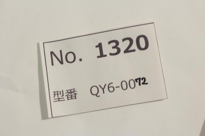 20171221135027