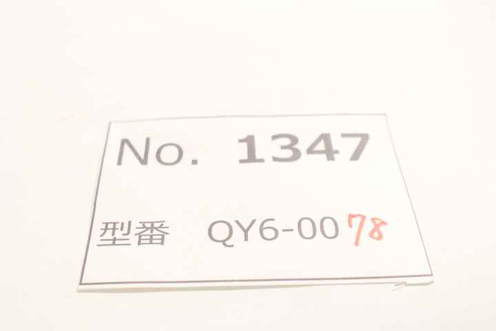 20171226142257