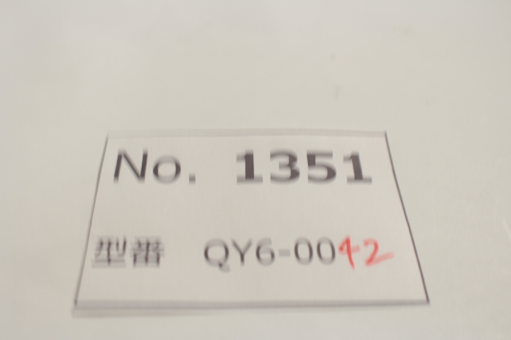 20180106132955