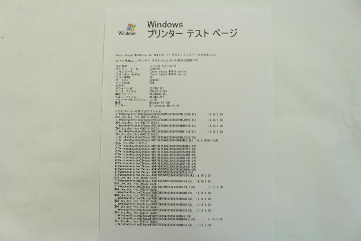 20180227112603
