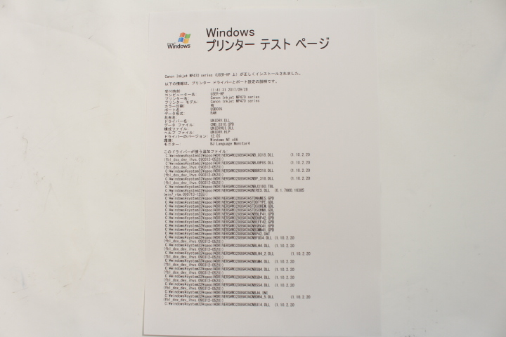 20180227112705