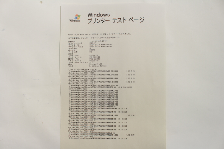 20180227113359