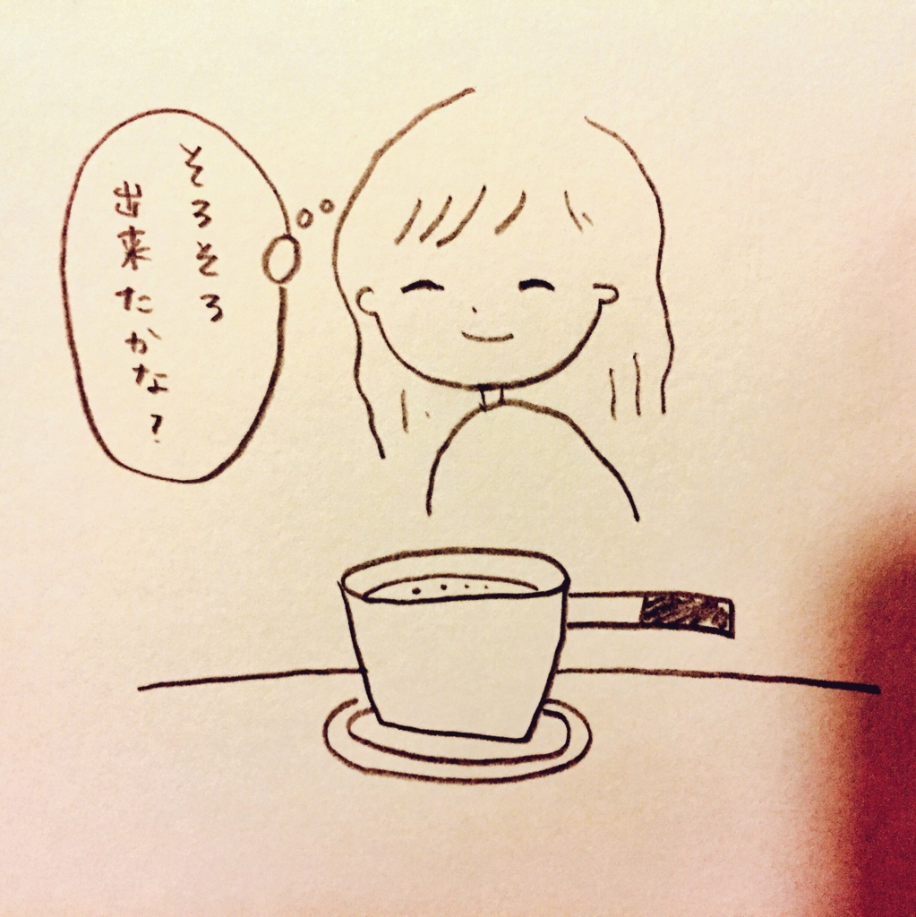 f:id:sakumarin:20170427185240j:plain