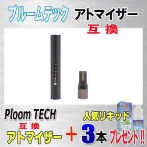 f:id:sakumi3:20181004150340j:plain