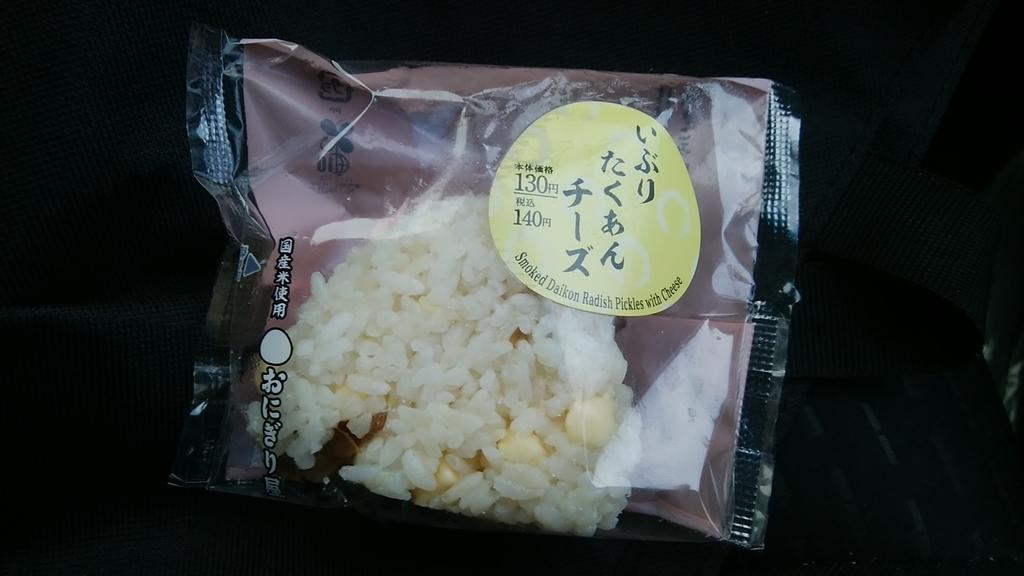 f:id:sakumi3:20181014191801j:plain