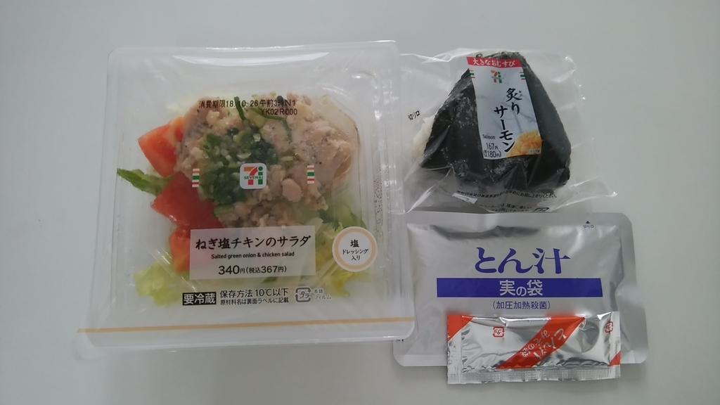 f:id:sakumi3:20181025090734j:plain