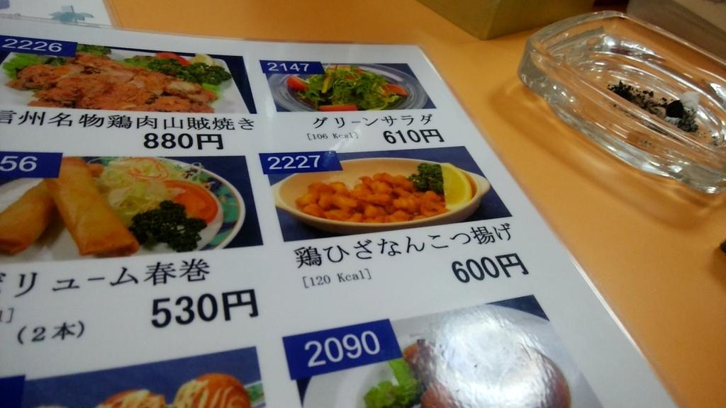 f:id:sakumi3:20181111085322j:plain
