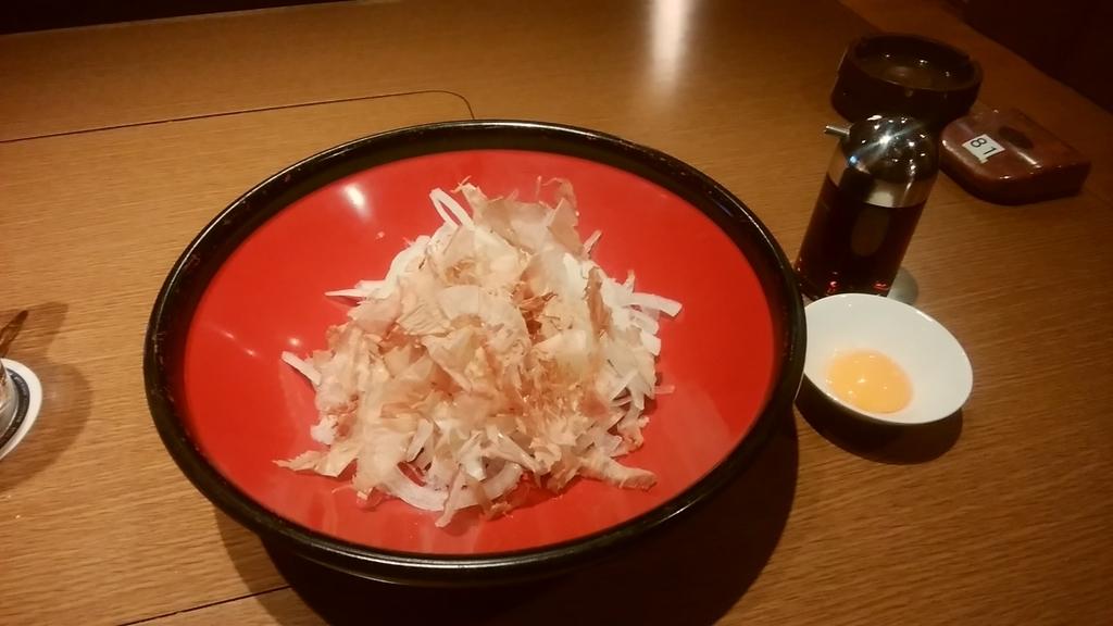 f:id:sakumi3:20181202202337j:plain