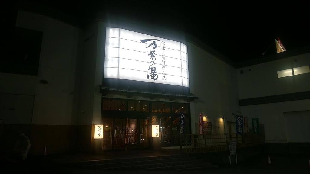 f:id:sakumi3:20181204155836j:plain