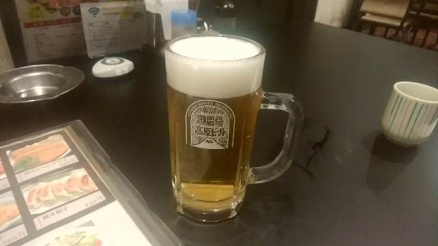 f:id:sakumi3:20190103064022j:image